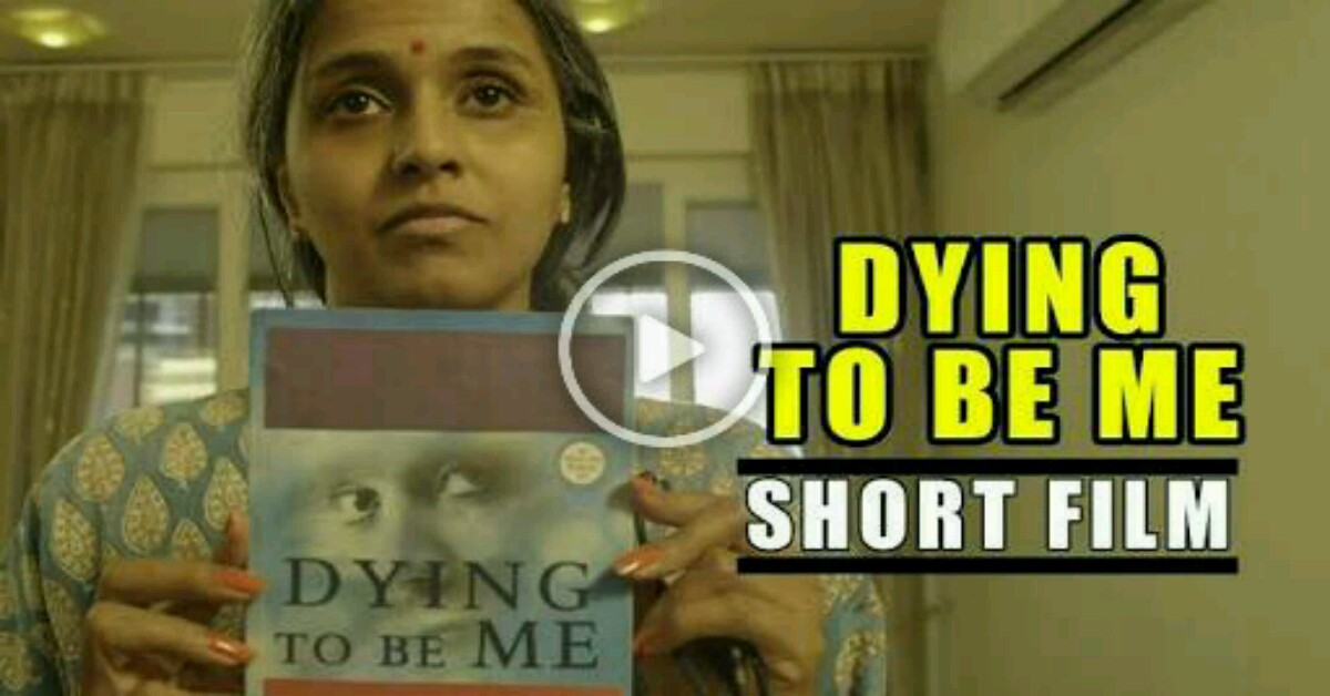 dying to be me-1200x628